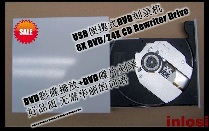 DVD콤보 USB DVD시디버너 노트북 일체형 통용 외장 시디롬드라이브, 기본