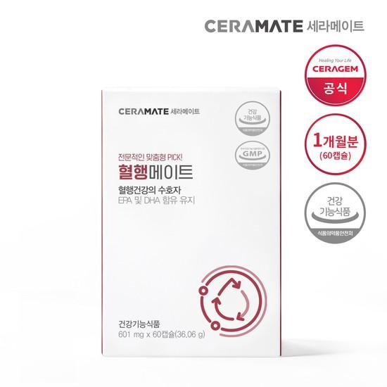 세라젬 세라메이트 혈행메이트 60캡슐, 상세설명 참조, 없음 (POP 1993040741)