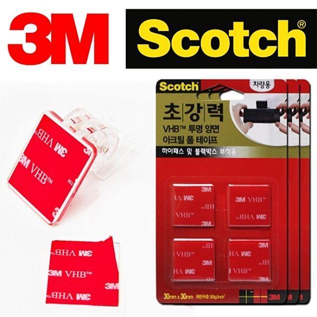 XYN633670하이패스 12P 3M 초강력 양면테이프 블랙박스 폼테이프 아크릴 강력테이프 차량테이프, 단일옵션