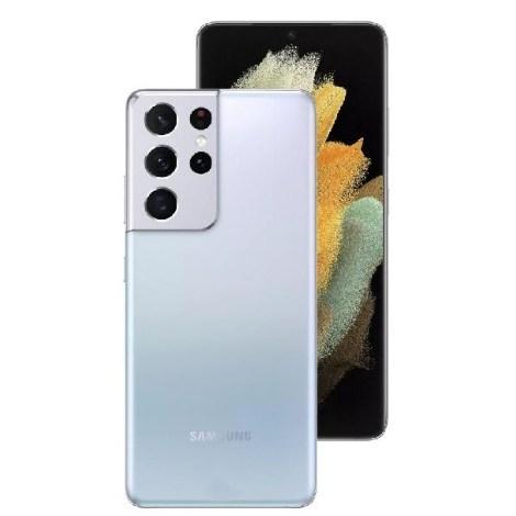 갤럭시 S21 울트라 5G LG U+완납 (번이/기변) 공시지원 요금제 자유 구매시 사은품 증정 상세페이지 참조, 256기가, 통신사이동-5G 프리미어 플러스, 팬텀 블랙