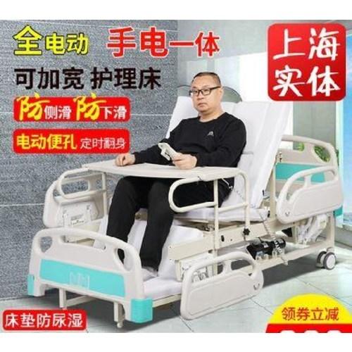고급 럭셔리 가정용 요양 전동침대 전동 케어 침대 가정용 다목적 노인병원 자동 마JC-000208248, 01 싱글 스윙 핸드 (POP 4919126177)