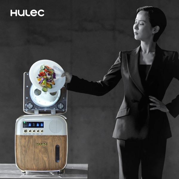 [휴렉] 음식물 처리기 히어로 HD-9000DH (혼합형), 상세 설명 참조 (POP 5689431818)