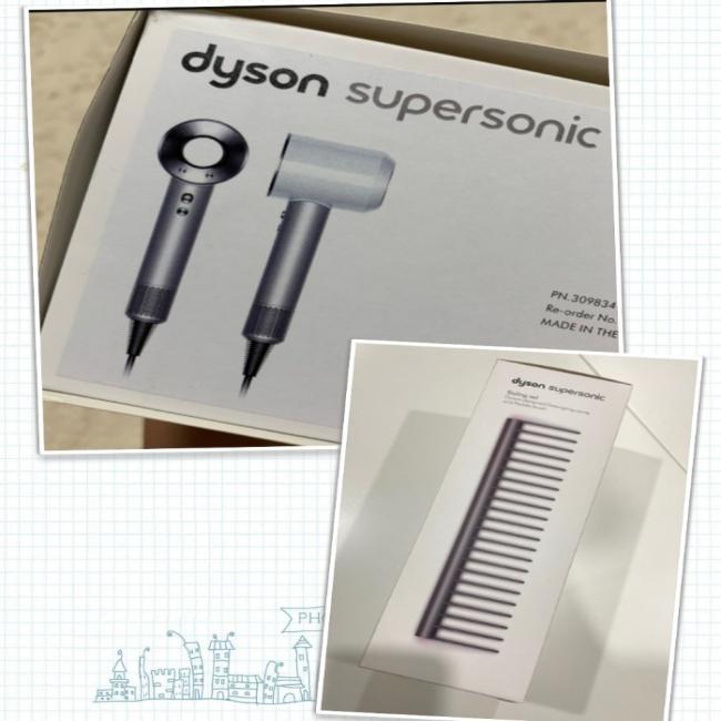다이슨 New 슈퍼소닉 헤어드라이기 HD03, 화이트실버