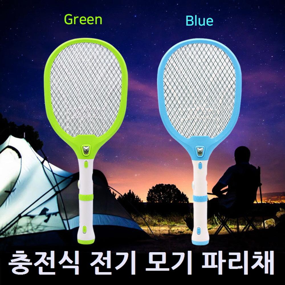 전기모기채 전기 파리채 모기퇴치기 충전식 날파리 초파리 전기채 캠핑 야외 휴대용 벌레퇴치기, 블루