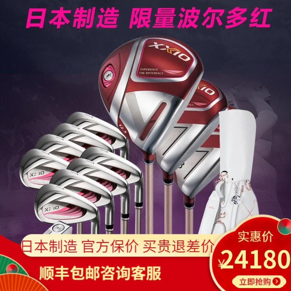 젝시오 여성풀세트 - [2020 년 일본 보 르 도 레 드] XXIO X10 MP1100 골프 클럽 여자 세트 티타늄 합금 카본 세트