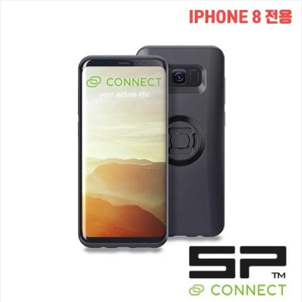 SP CONNECT 에스피 커넥트 스마트폰 아이폰8 케이스 세트