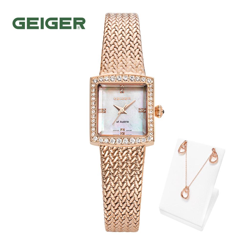 가이거[GEIGER] [백화점 정품] 가이거 GE1212RG 여성 사각 메쉬시계(주얼리세트증정)