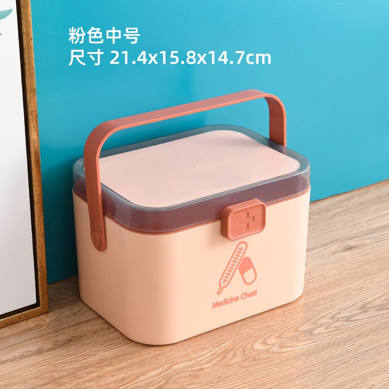 other 가정용 휴대용 약 수납함 응급처치 구급 상자, 핑크 소형 (POP 4519141483)