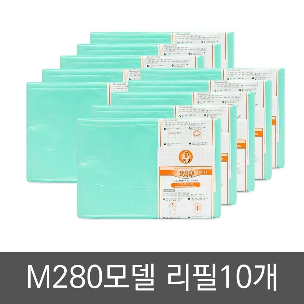 매직캔 매직캔휴지통 25L 와이드형 속뚜껑 (화이트 블루 핑크 민트) +리필포함 -M280NS, 06_ 280R10B→25L 매직캔리필10롤