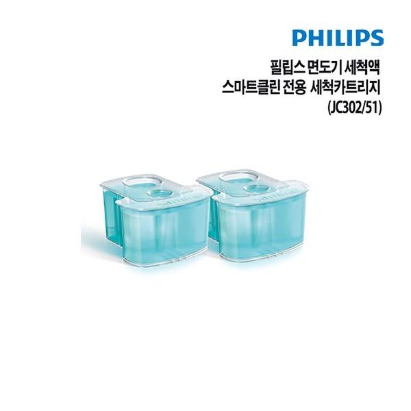 필립스 [필립스] 면도기 세척액 스마트클린 전용 세척카트리지 JC302/51, 기타, 단일상품