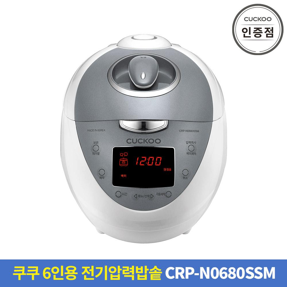 쿠쿠 CRP-N0680SSM 6인용 압력밥솥