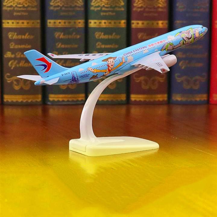 합금 여객기 비행기 완구 남항 B보잉 B747상업과 C919 에어 버스다 A380, 스카이블루 색깔 330바스 광년
