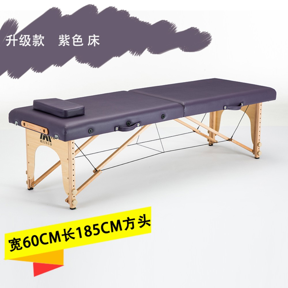 Miele의 새로운 원래 포인트 접이식 마사지 테이블 마사지 휴대용 가정용 휴대용 미용 침대 문신 침술 물리 치료, 침대 커버와 사각 베개가있는 퍼플 60 와이드 침대