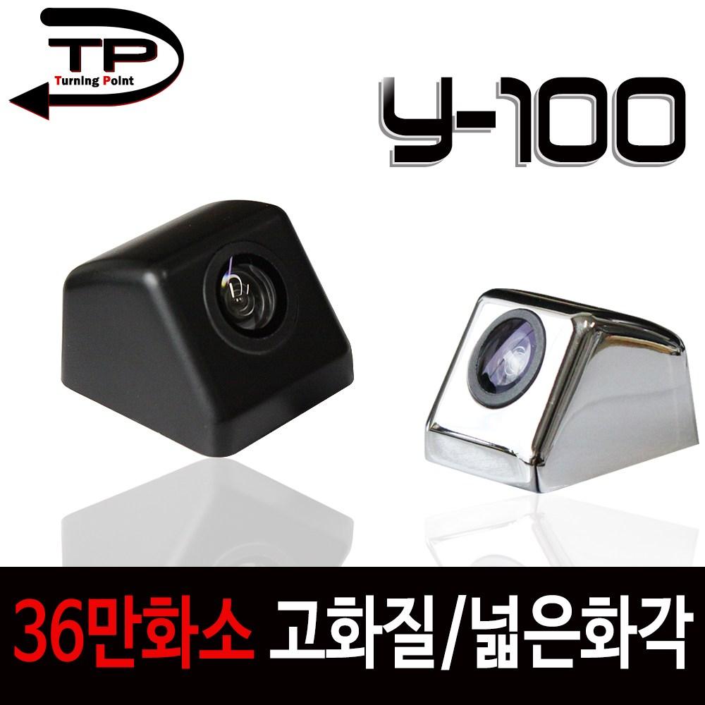 Y100 후방카메라 32만화소(후방카메라젠더 사은품), Y100 후방카메라+후방카메라젠더(아이나비 등)