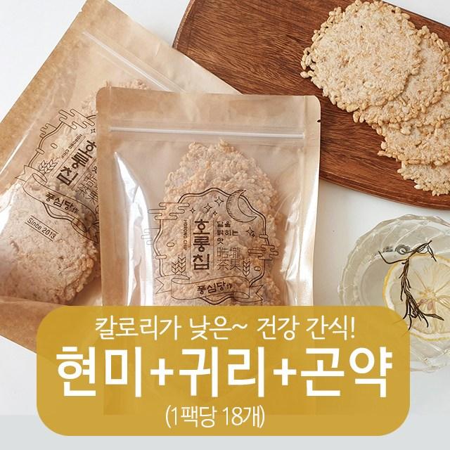 [호롱칩] 햅쌀 현미+귀리+곤약 누룽지 칩 과자 다이어트 당뇨 간식 (1팩당 18개입), 3팩, 100g