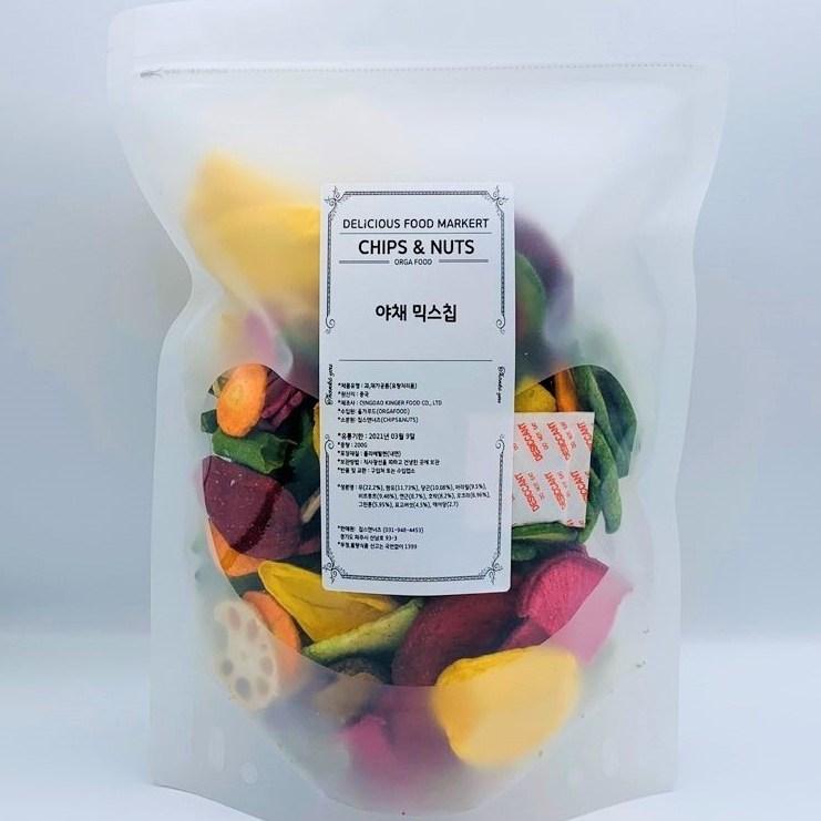 [칩스앤너츠] 동결건조 건강과자 야채칩 과일칩 모음 연근 당근 완두콩 표고법섯 청무 키위 통마늘 은행, 1봉, 야채믹스칩200g