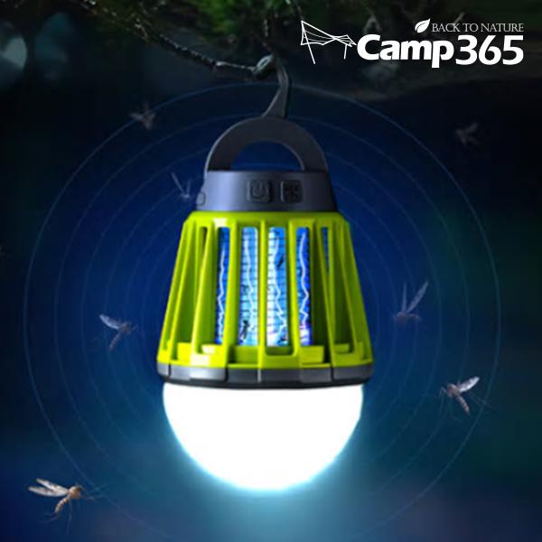캠프365 2in1 해충킬러 랜턴, 1개