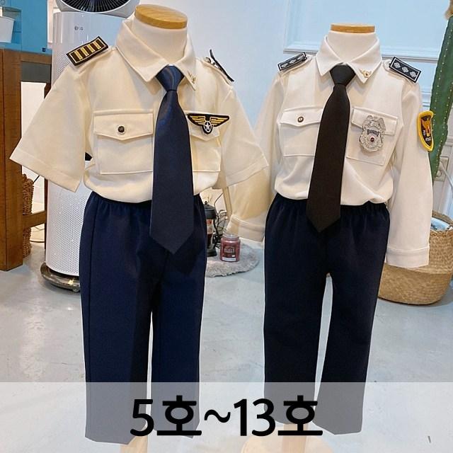 이쁜궁뎅이 아동 경찰복 파일럿 상하 세트 바지세트