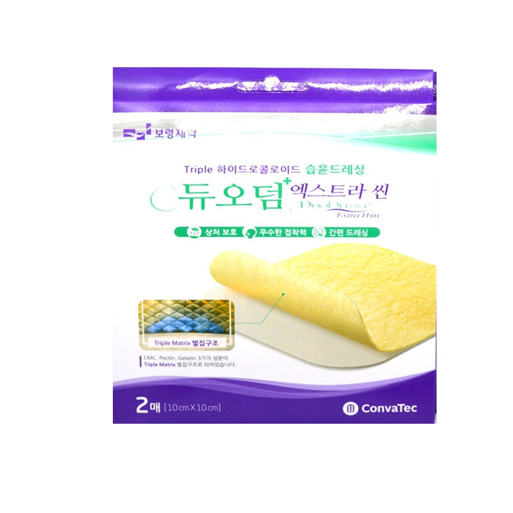 듀오덤 엑스트라씬 Triple Matrix 벌집구조 습윤드레싱, 4개