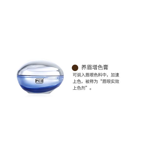 남자 눈썹문신의 크림 간단한 라인 그리기 와 눈썹도장, 한개옵션1, 아이스 블루 눈썹 강화 크림
