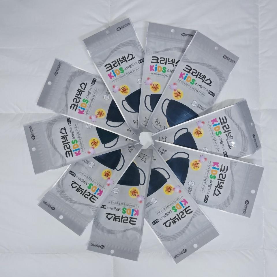 크리넥스 어린이용 소형 스타일 마스크 블랙 15매 (5팩)