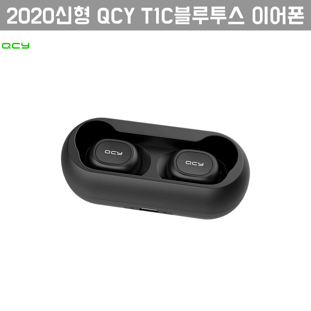 QCY T1C 2세대 2020년 최신버전 파우치증정