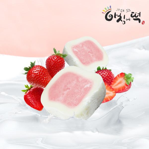 [아침에떡] 아이스 딸기크림 모찌 20개, 단일상품