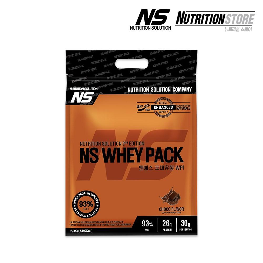 뉴트리션스토어 NS 포대유청 WPI 초코맛 유청단백질가루 단백질쉐이크 프로틴, 1팩, 2kg