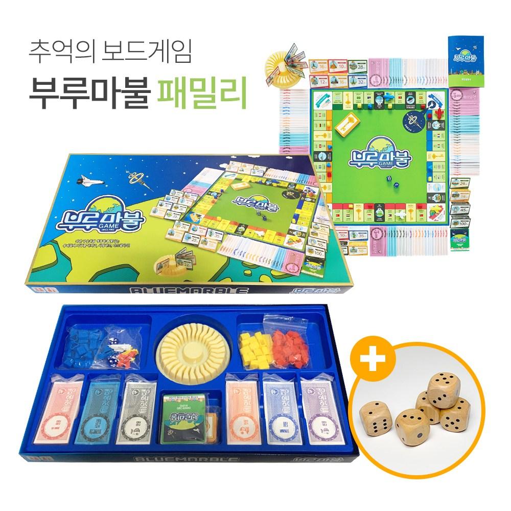 씨앗사 부루마불 (패밀리) + 사은품증정 추억의 보드게임 실내게임 부루마블 (POP 2075741293)