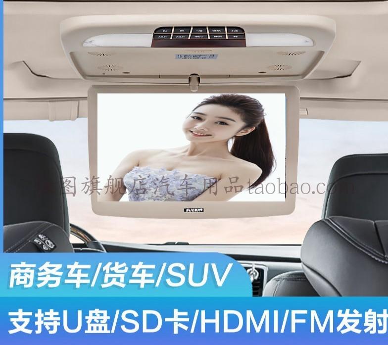 100207 차량용 모니터 자동차 천장 플레이어 소형차량 트럭 SUV 비즈니스 자동차 범용 디스플레이 MP5 스마트 안드로이드 와이파이, 12 인치 디스플레이 검정색 _공식 표준