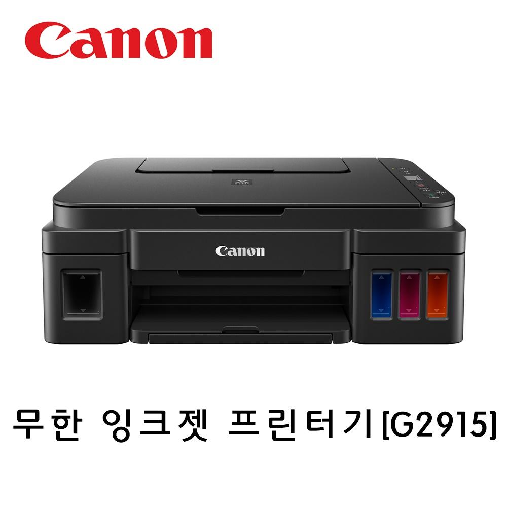 캐논 PIXMA G2915 정품무한잉크복합기, 1EA