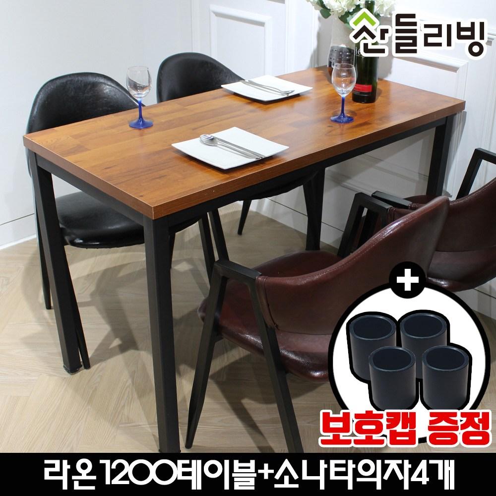 산들리빙 4인식탁세트 카페테이블 철제 빈티지 부부 업소용(30T) 식탁세트, 라온(멀바우)1200테이블+소나타의자_카키(4개)