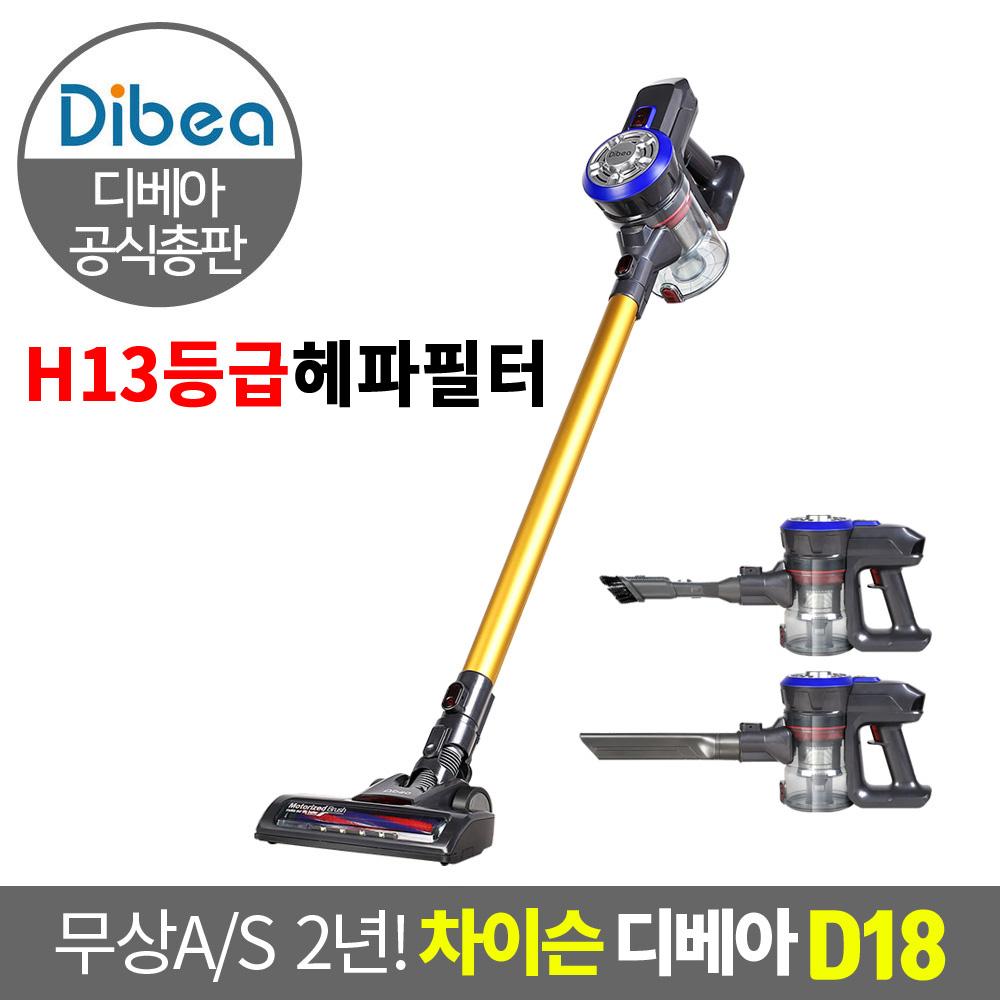 디베아 D18 차이슨 무선청소기 2019년 신형 당일배송