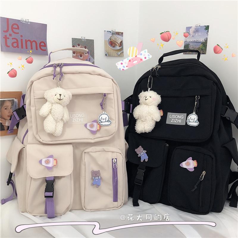 분홍수박 학생 키링백팩 학생백팩 (키링 뱃지증정) 포켓백팩 고등학생가방 중학생가방