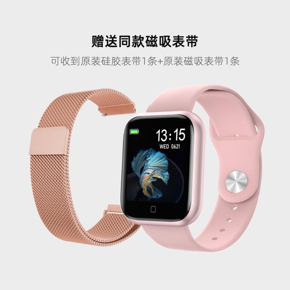 스마트워치 블루투스 연결 생활방수, 터치 스크린 핑크+ 스틸 벨트, -
