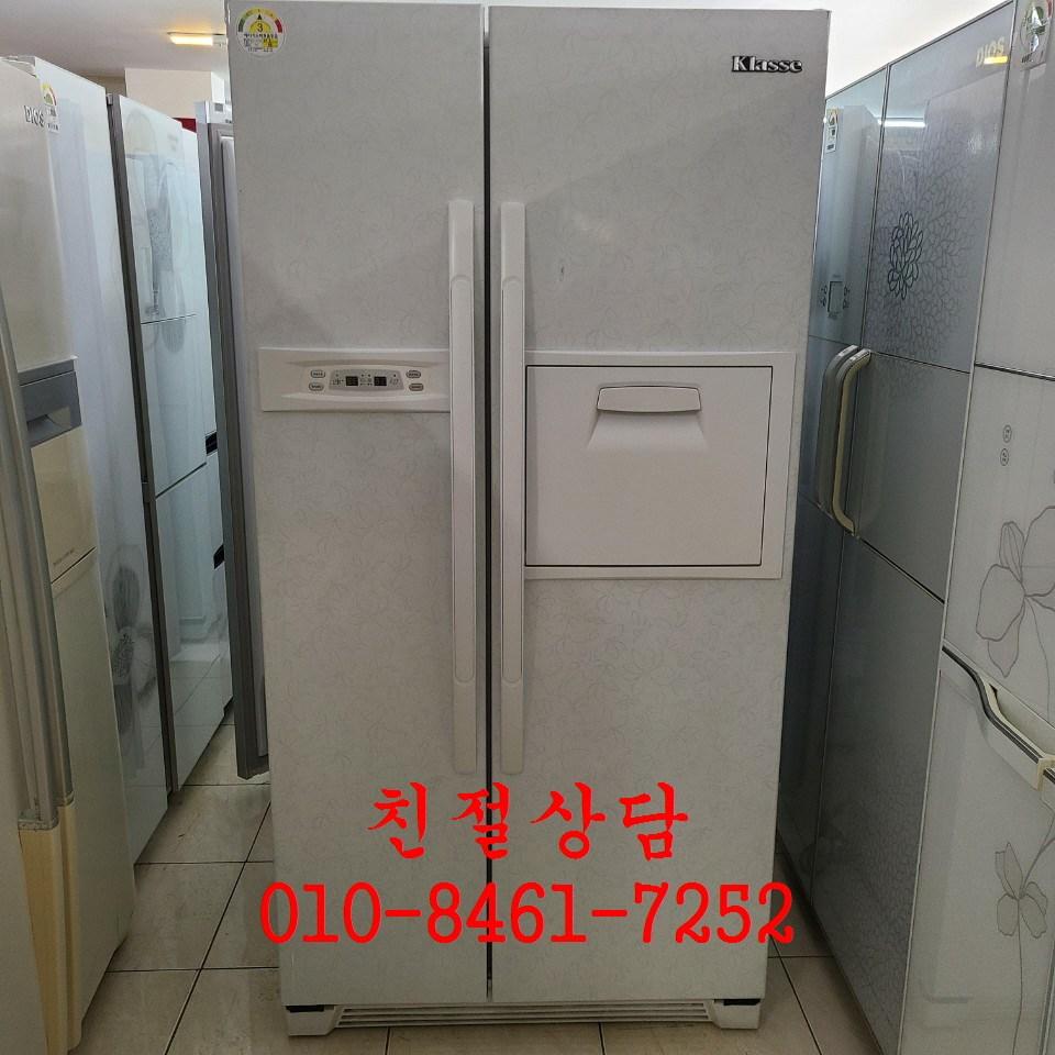중고냉장고 양문형 일반형, 중고냉장고500리터