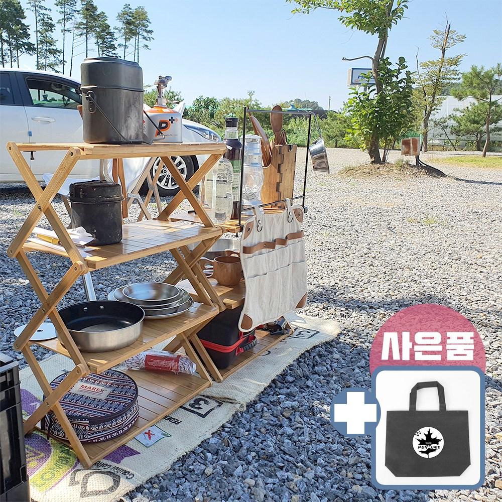 [WOOD PERFUME] 우드 쉘프 캠핑 선반 접이식 키친 테이블 폴딩 와이드 행어 3단 4단, 1개, C형:촘촘이3단[테이블]