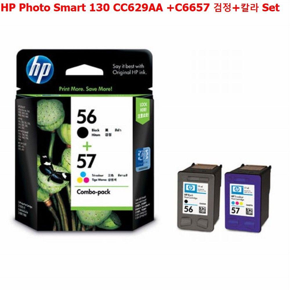 ksw39960 HP Photo Smart 130 CC629AA +C6657 검정+칼라 Set, 1
