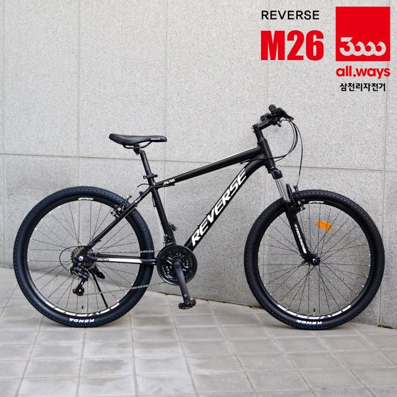 삼천리자전거 무료완전조립 삼천리 알루미늄 MTB 자전거 리버스 M26, 블랙