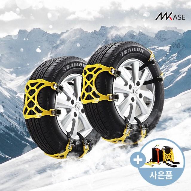 MASE 스노우체인 자동차 타이어 우레탄 체인 스파이더 타이어휠 메이스 신형, 1개