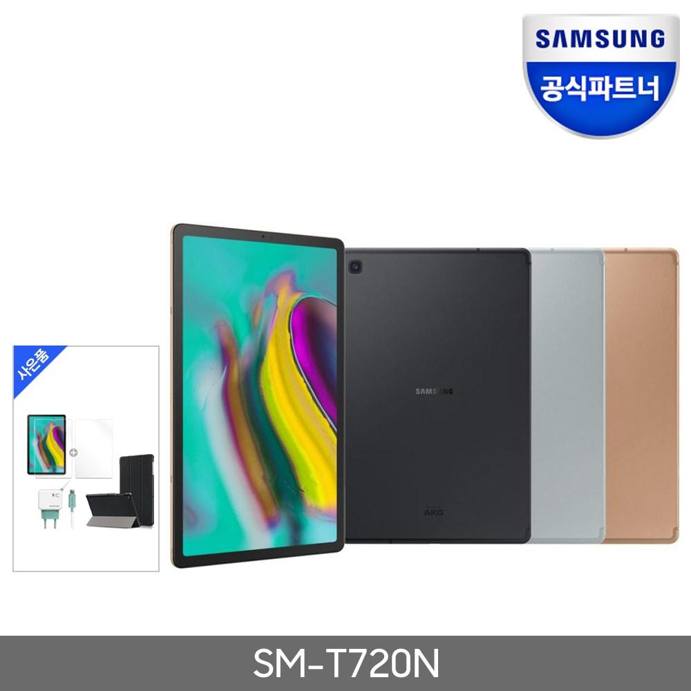 삼성전자 갤럭시탭S5e 10.5 64G SM-T720 WiFi+액세서리3종 패키지 태블릿PC, SM-T720NZSAKOO[실버]]+폴리오케이스[블랙]+강화필름+C타입급속충전기, SM-T720 64GB WiFi