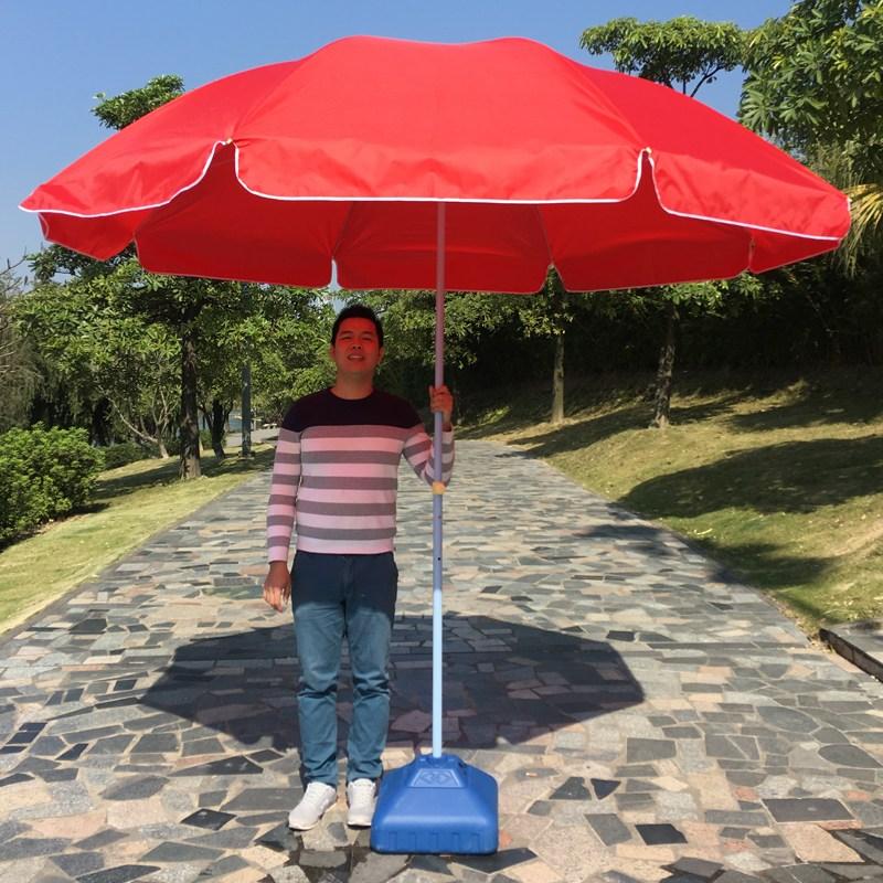 발리 옥상파라솔 신호등파라솔 우산형그늘막 초대형 이동 낚시용 대형파라솔, 받침대 가진 2.8m 3 층 선반 두껍게 옥스포드 피복