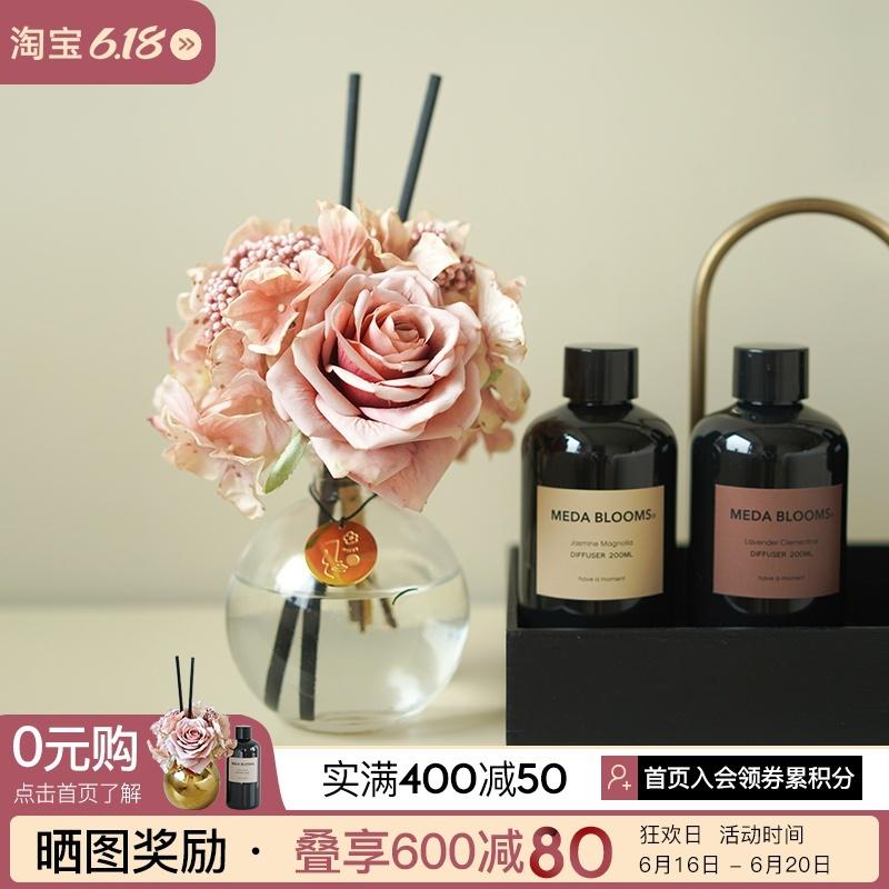 디퓨저 ladylike드라이플라워 조화 불없는 꽃장식품 실내 휘발 오일 향기 향기지속 장식 선물, T20-세트포장 C(골드볼-자스민 목란)