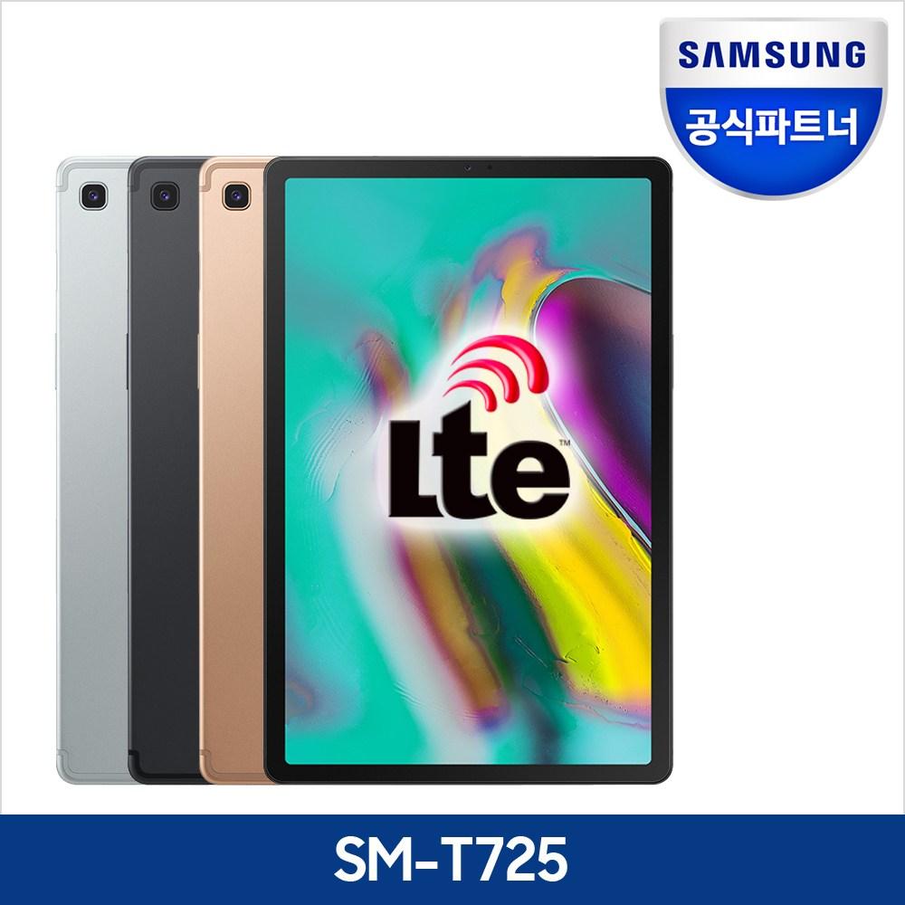 삼성전자 갤럭시탭S5e 10.5 128G SM-T725 LTE+액세서리3종 패키지 태블릿PC, SM-T725NZDNKOO[골드]+폴리오케이스[블랙]+강화필름+C타입급속충전기, SM-T725 128GB LTE