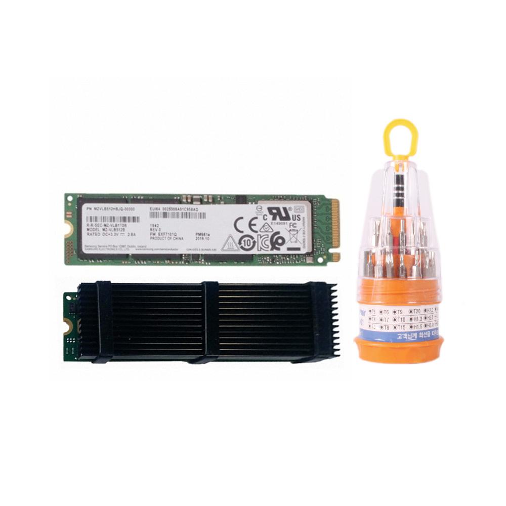 장우컴퍼니 (세트) PM981a M.2 NVMe 병행 jw-htk01 블랙 SSD, 1TB, PM981a+JW-HTK01+드라이버