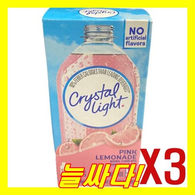 크리스탈라이트 핑크 레몬에이드 10개입 * 3 분말, 30개