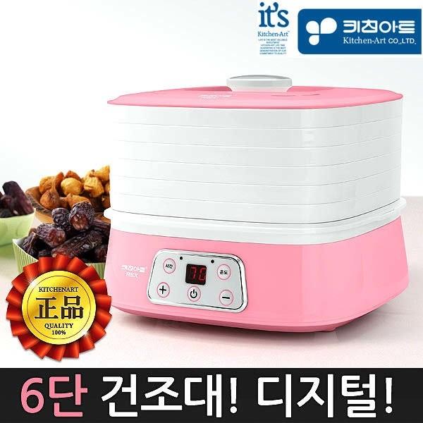 키친아트 6단 디지털 식품건조기야채건조기 GN-232D, 단품
