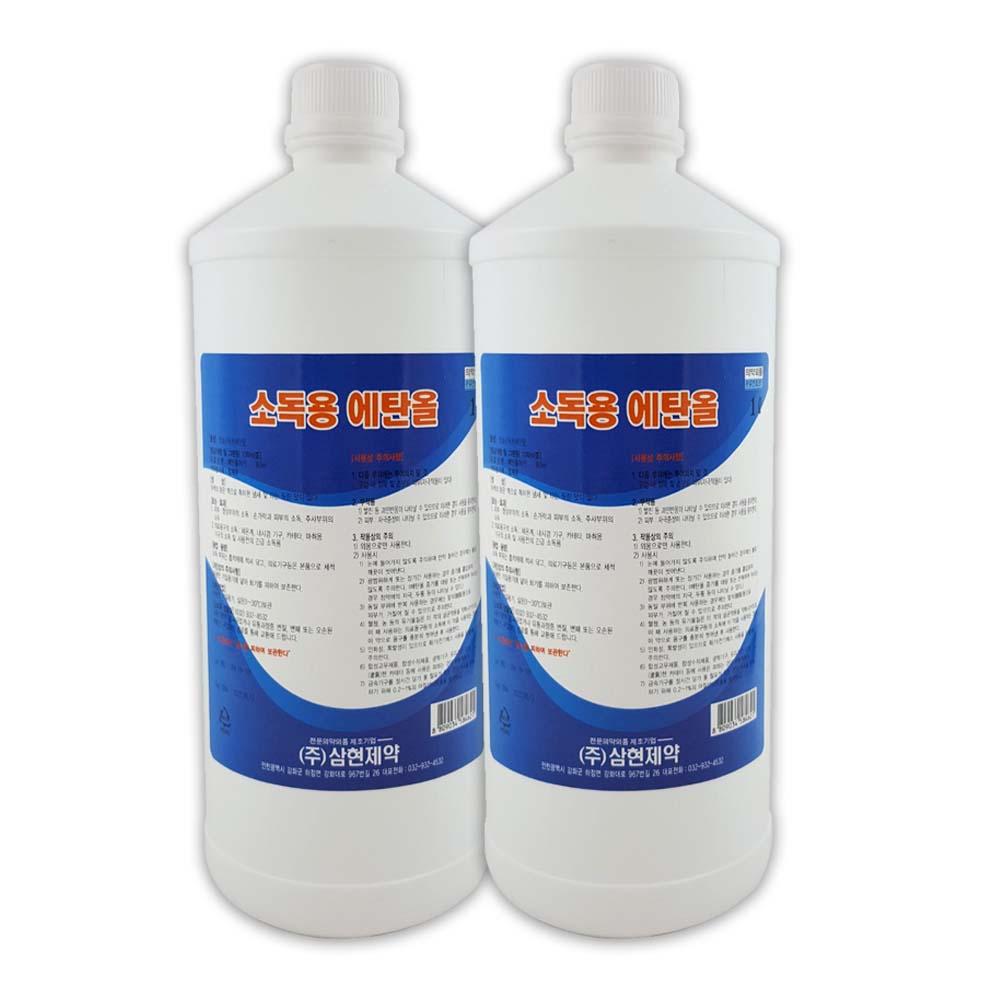 삼현제약 소독용 에탄올 1리터 소독약 알콜 청소용