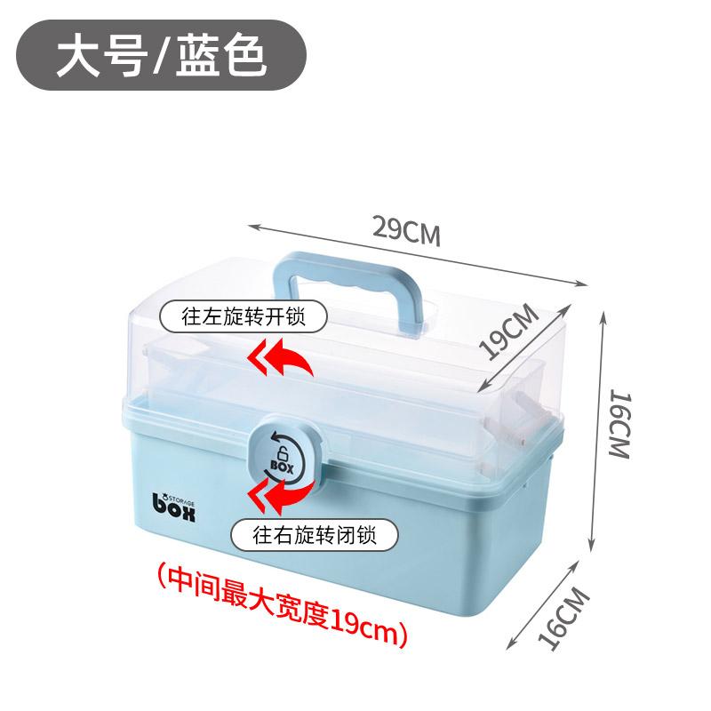 가정용 약상자 구급상자 대용량 정리상자 정리박스 의약품함 비상약 다용도 의약품 다층 구급함, 옵션1 (POP 5531199883)
