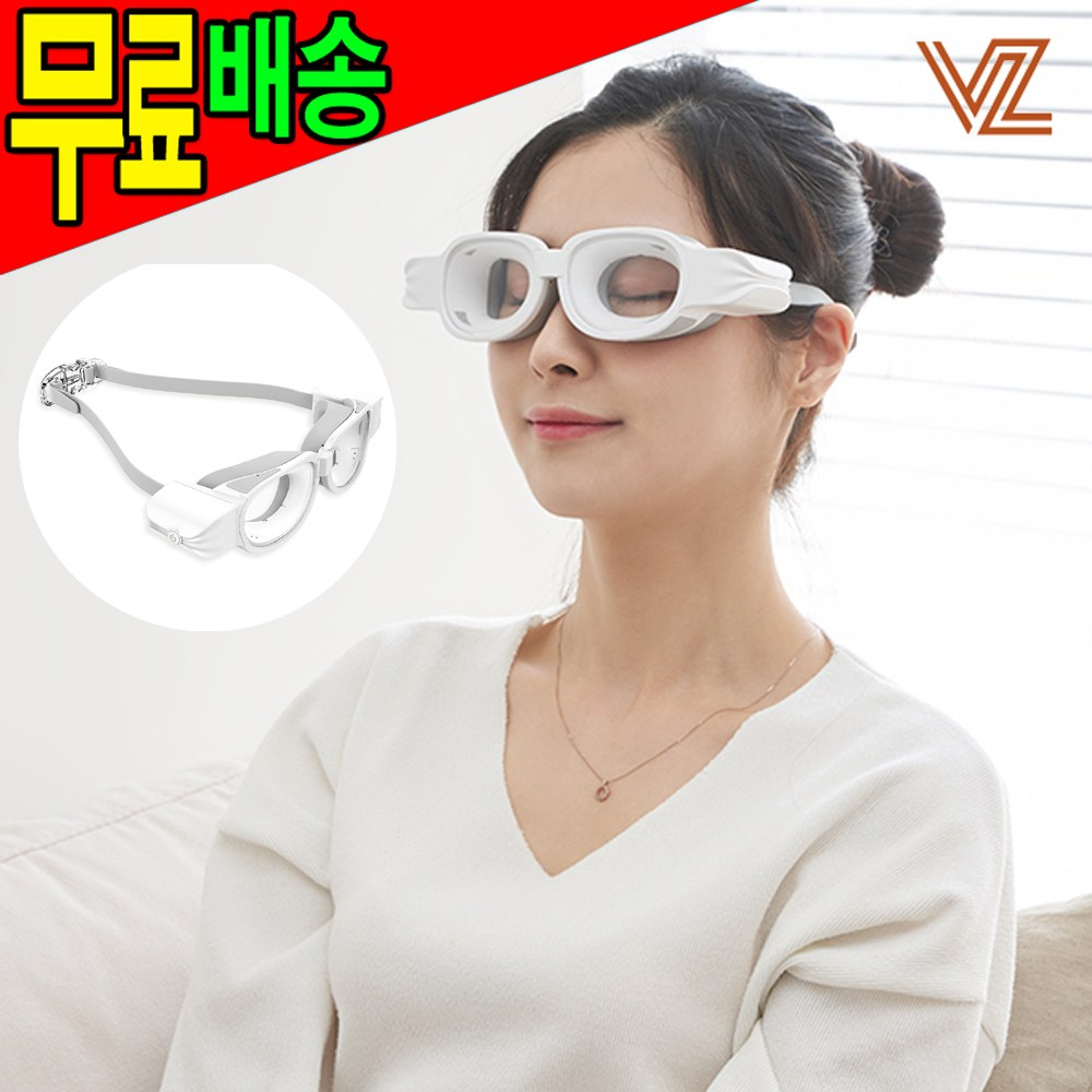 무료배송 벨루젠 정품 온열 진동 눈 마사지기 충전형 휴대용 눈안마기 온열안대, VALUEZEN EYEQ 눈마사지기